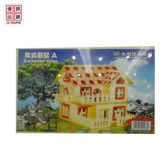3d Wooden Puzzle House, 3d Wooden Puzzle House Suppliers And Manufacturers  At Alibaba.com