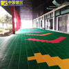 /product-detail/2018-durable-easy-installation-basketball-flooring-outdoor-60729385729.html