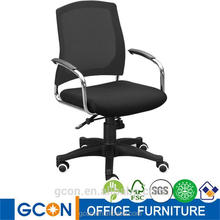 lane office chair parts, lane office chair parts suppliers and