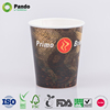 Custom Printed Disposable FSC fiber certified Pla Paper Cups