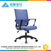 soft blue color cushioned blue fabirc chairs with locking control