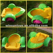 Best selling pedal boat for kids