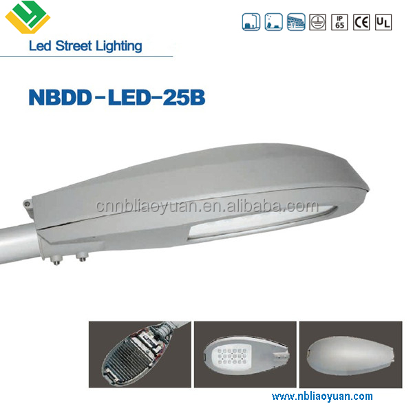 New energy saving products 10w -30w price of solar street lights/energy saving lamp