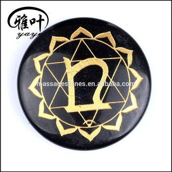 Polished Om Chakra Stone With Chakra Sanskrit Symbol Buy Polished