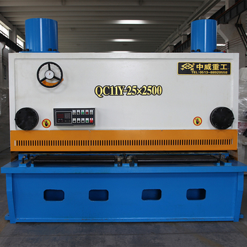 Maintenance qc12y-6x3200 hydraulic shearing machine for cut metal low-noise guillotine