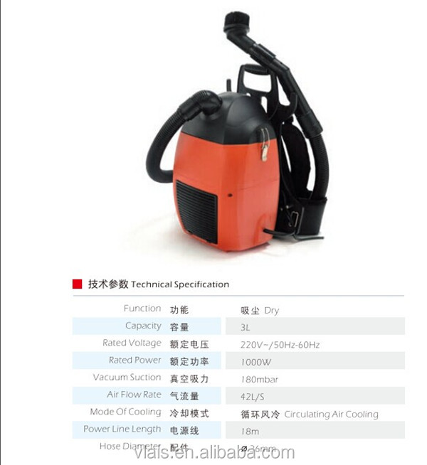 Backpack vacuum cleaner, Circulating air cooling silent Backpack vacuum cleaner BXC2A
