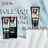 /product-detail/factory-price-deep-cleansing-moisturizing-blackhead-remover-facial-mask-best-selling-popular-dead-sea-black-peel-off-face-mask-60688639154.html