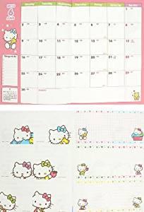 [Hello Kitty]A5 schedule book notebook