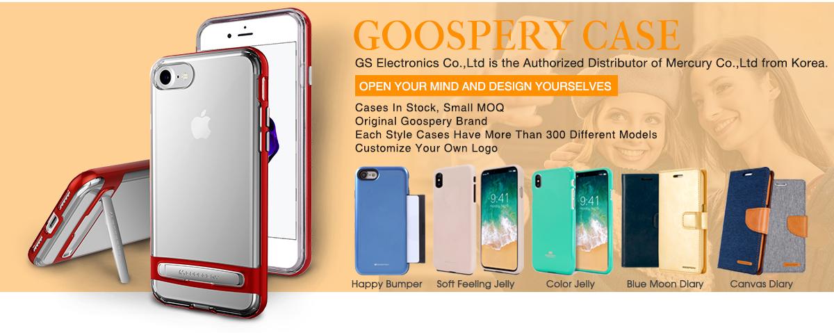 Guangzhou GS Electronics Co , Ltd  - Mobile Phone Case