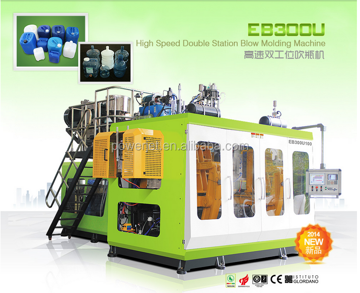 oil bottling machine for manufacturing plastic