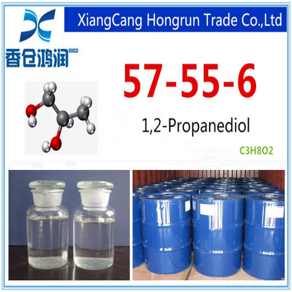 chemical products Propylene glycol for industrial solvent