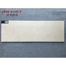 Guangzhou first trade children school cheap exterior ceramic wall tile