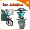 safe battery tricycle for disabled with roof with cheap price