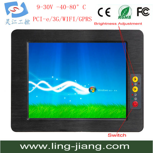 15'' industrial touch screen panel pc/Fanless industrial computer for ATM/ Kiosk using PPC-150C
