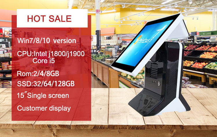 Wholesale Price High Quality Touch Screen POS system Electronic Cash Register