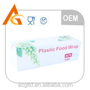 scrap plastic film roll in cutter box for food