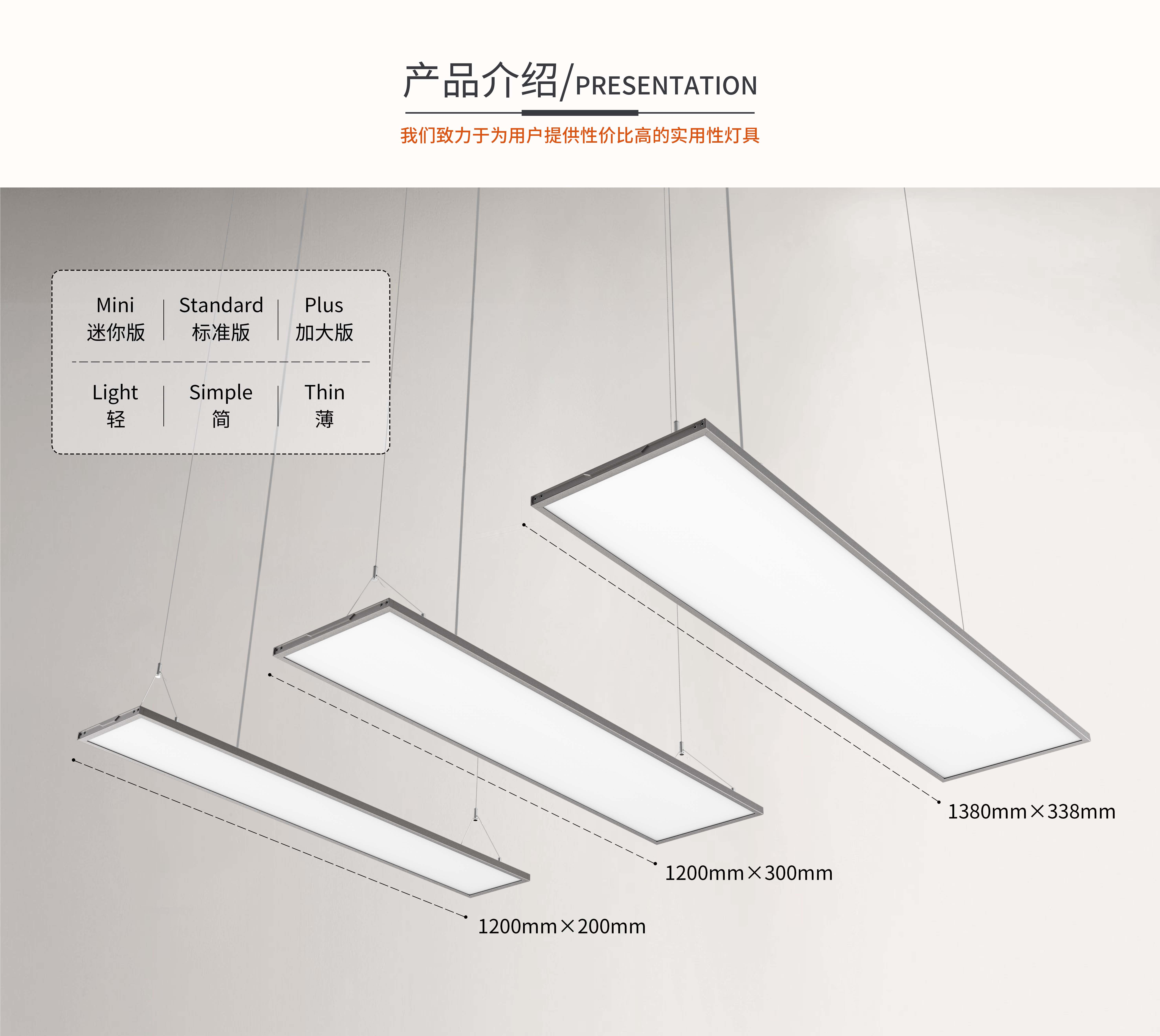 Inlity Flat Lamp Lighting 54w 4000K Square Led Panel Light PLUS Hot Selling led pendant light For the office