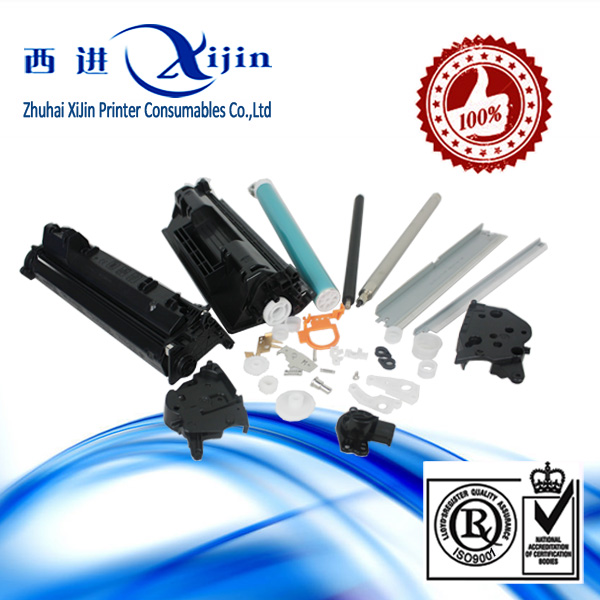 Blades Spare Parts for Toner Cartridge HP Q2612A Laser Printer
