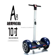 A8 Self Balance Scooter of Handle 2017 new arrival