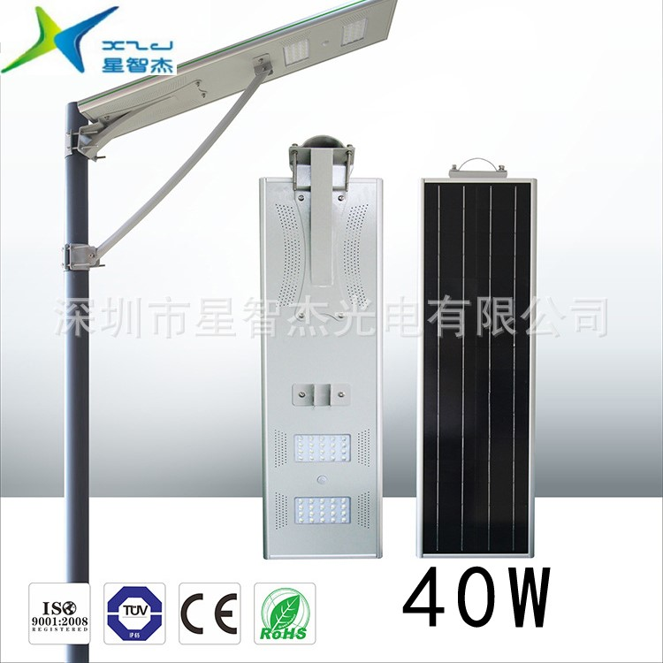 All In One Photovoltaic Lampara Solar Street Light With Motion Sensor ...