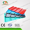High Hardness Easy And Fast Installation Eagle Roof Tile