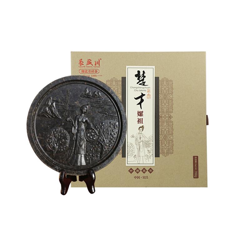 Low price no peculiar smell place 700g/pc brick tea - 4uTea | 4uTea.com