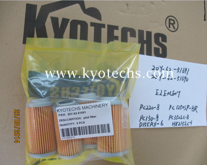 pilot filter FOR 20Y-62-51691 20Y-62-51690 PC220-8 PC1250SP-8R PC130-8 PC350LC-8 D155AX-6 HB215LC-1