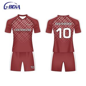 eec97ee1fa2 Pakistan Soccer Jersey