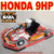 9HP 270cc Adult Go Karts with HONDA engine
