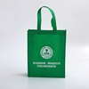 Logo printed custom reusable non woven supermarket bag for vegetable and fruit