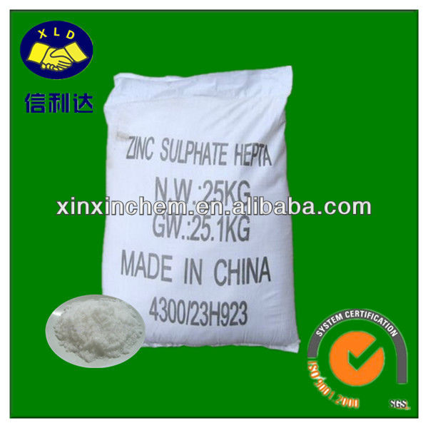 ZnSO4 Zinc Sulphate / Zinc Sulfate Feed Grade