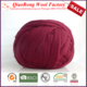 Wholesale wool roving 21-23 micron chunky merino wool baby blanket knitting yarn