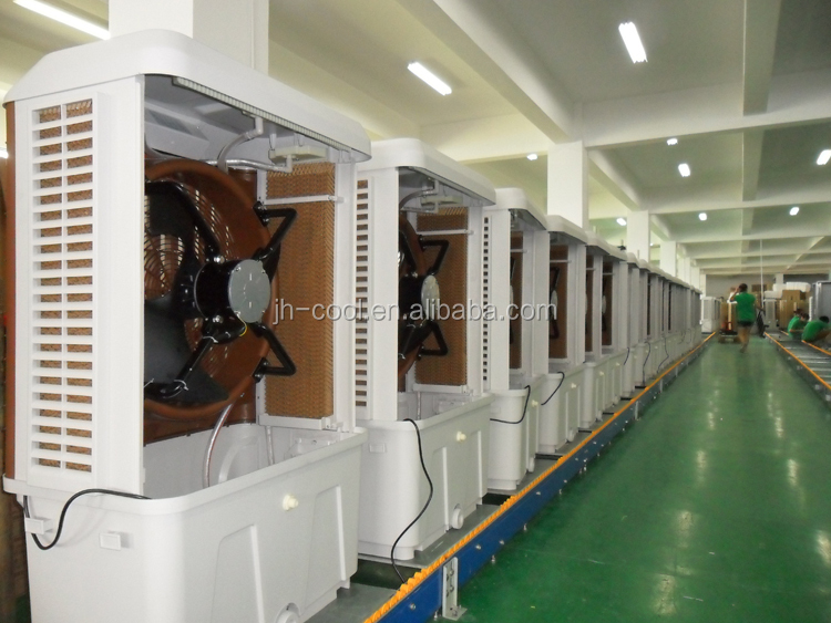 New Electrical Room Air Cooler And Floor Standing Air Cooler For  Kitchen,living Room,