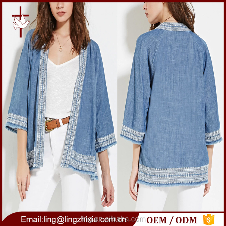 Latest Design Cardigan, Latest Design Cardigan Suppliers and ...