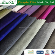 luxury solid plain italy velour fabric,fabric used for sofa /garment