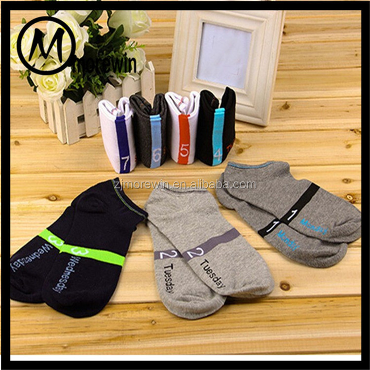 Morewin Amazon supplier custom men week day sock cotton invisible sock