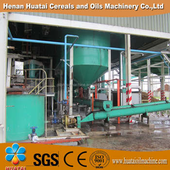 300TPD-machinery-and-equipment-palm-oil-production.png 350x350.png