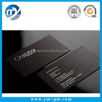 Customized print your own logo business cards online