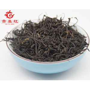 Types Of Black Tea Types Of Black Tea Suppliers And Manufacturers