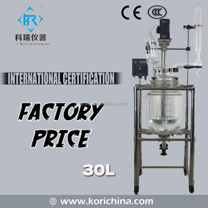 Laboratory equipment manufacturers china Industrial Bioreactor with stainless steel frame Fixed bed reactor