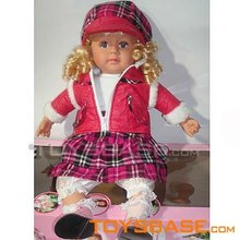 Dialogue Baby Dolls 24 inch