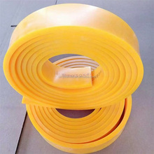 Chinese supplier screen printing squeegee rubber