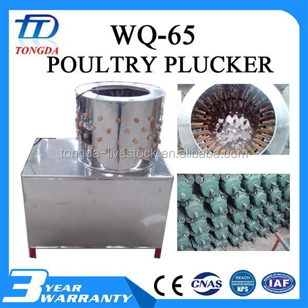 Various sizes professional machine cheap plucker with low price down & feather filling machine