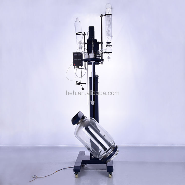 GRL-50L Lab Lifted Jacketed Glass Reactor