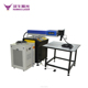 More stable 8 capacitor 300W fine words metal laser welding machine
