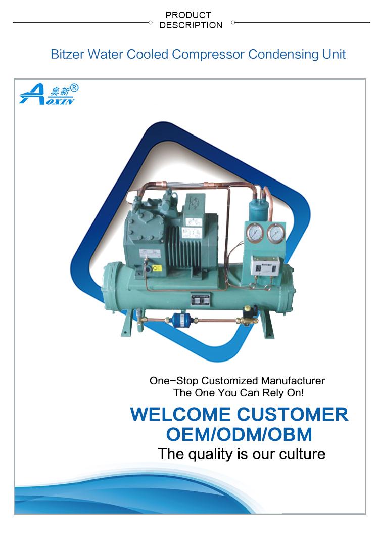 Hoge Efficiënte Shell en Tube watergekoelde Condensor voor Water Koelgroepen
