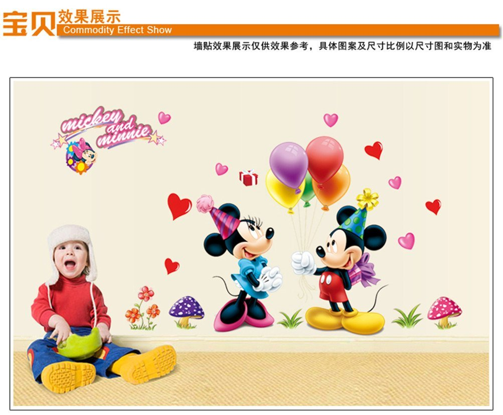 Kaymi Removable Wall Stickers Environmental Mickey & Minnie Mickey Mouse cartoon stickers children's room kindergarten classrooms wall stickers