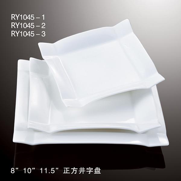 Hot Sale White Square Shape Ceramic Tableware Set Porcelain Dinnerware Dinner Plate Set