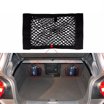 Delicieux Universal Car Trunk Box Storage Bag Mesh Net Bag 40cm*25CM Car Styling  Luggage Holder