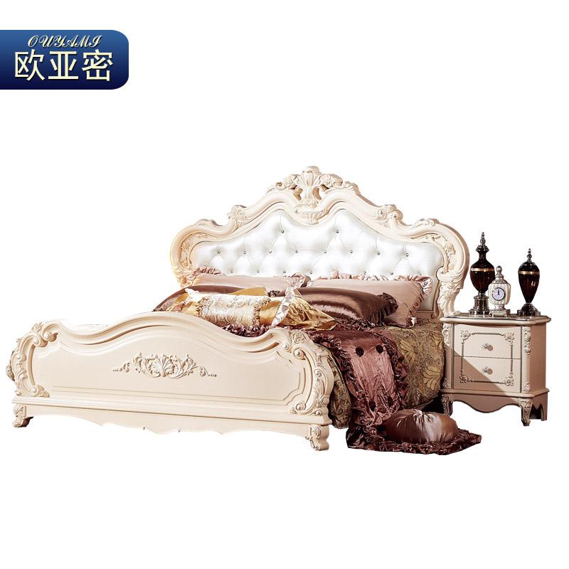 Royal Furniture Wood Home Fancy Bedroom Set